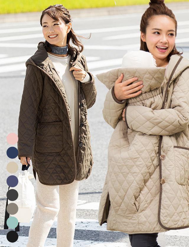 【セール10月3日まで】NHK『おはよう日本』で紹介されました!高機能マルチダッカー付き! かるかわキルティングママコート 産前産後兼用