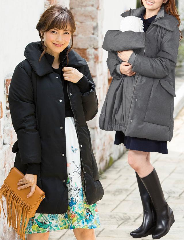【セール10月3日まで】上質な暖かさのダウン90% リブ仕様 モッズ風ダウンママコート 抱っこダッカー付き