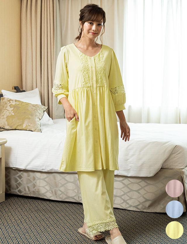 【セール4月15日まで】パフスリーブ 刺繍レースナイティ 授乳機能付き パジャマ3点セット