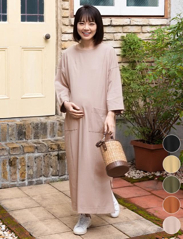【2点まとめ買い対象】授乳服マタニティウェア BIG TEE ロングワンピース