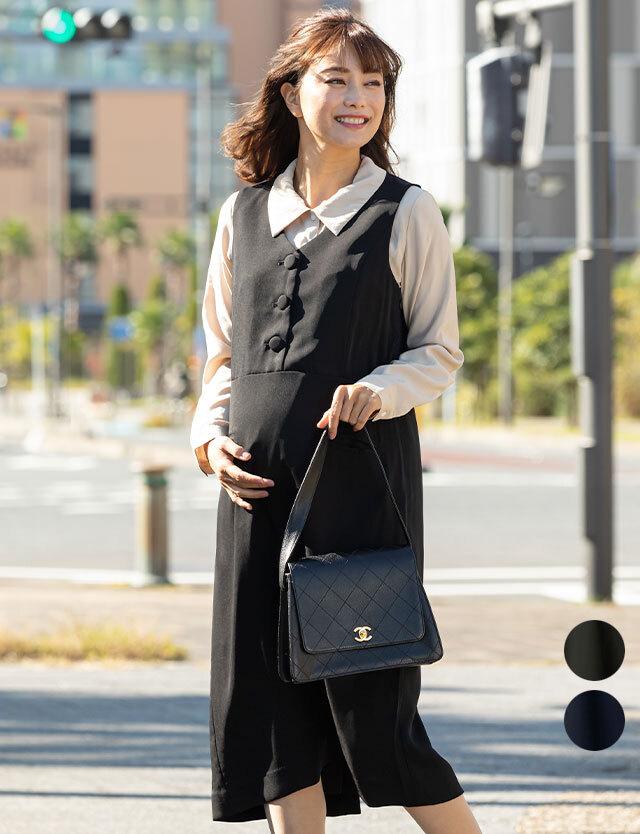 【セール4月2日まで】ノースリーブオフィスワンピ 授乳服マタニティウェア