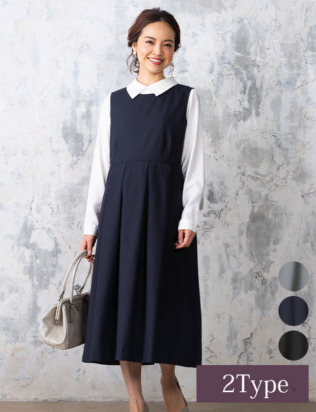 【早割10%OFF】ノースリーブタックワンピース 授乳服マタニティウェア
