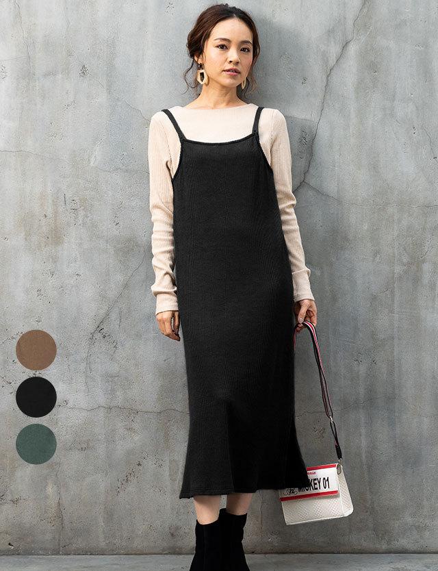【2点まとめ買い対象】重ね着風リブニットワンピ 選べる襟 授乳服 マタニティウェア