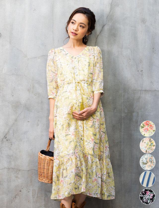 【セール4月2日まで】授乳服マタニティウェア シフォンティアードワンピ