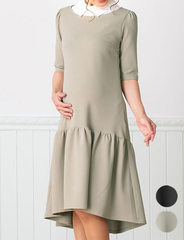 【SALE5月9日まで】授乳服マタニティウェア つけ襟付き 裾フレアワンピース