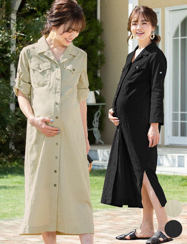 【早割10%OFF】コットンインナー付き!快適リネンライク裾スリットシャツワンピース 授乳服マタニティウェア