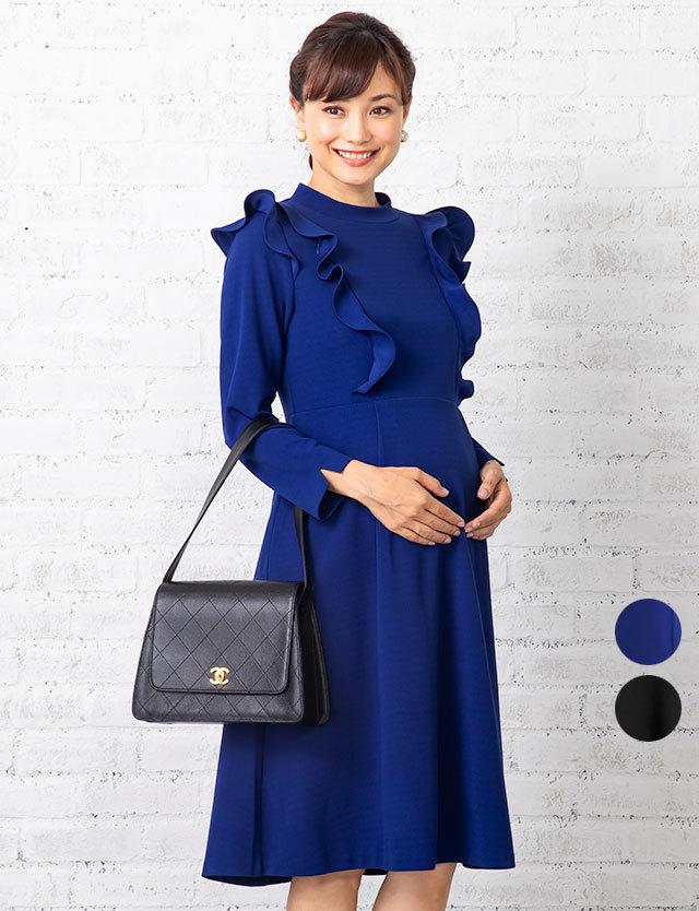【セール4月2日まで】Wフリルフレアワンピ 産前差後兼用 授乳服マタニティウェア