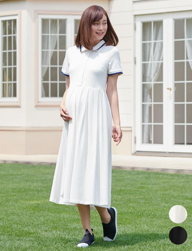 【セール4月2日まで】授乳服マタニティウェアコットンインナー付き!配色ポロワンピース