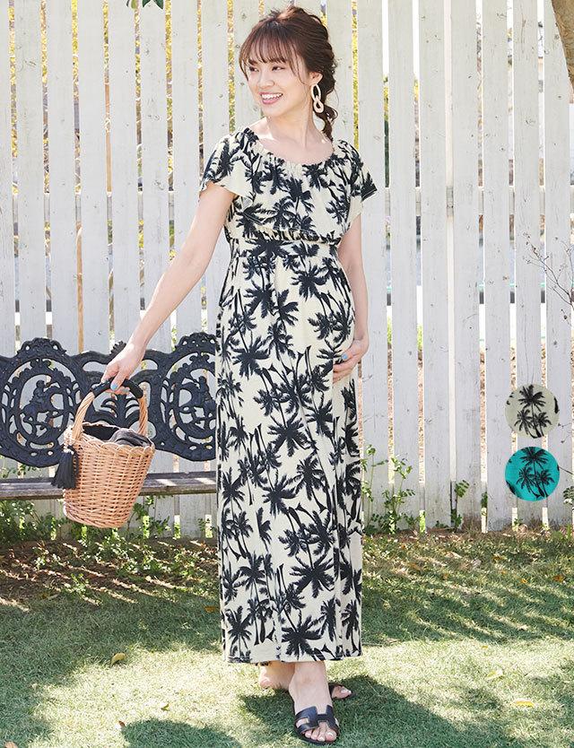 授乳服マタニティウェアヤシの木柄3WAYオフショル授乳ロングワンピース
