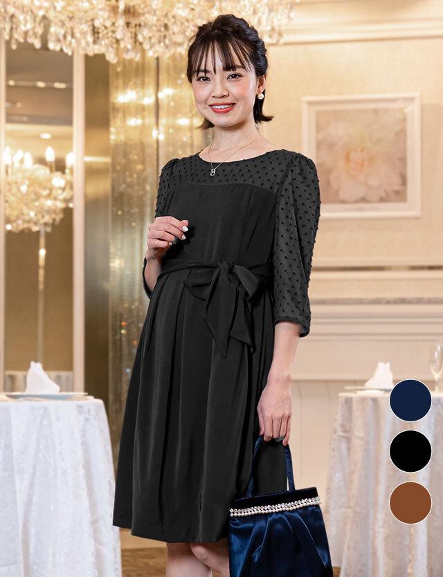 【2020年春の新作】授乳服マタニティウェア ドビーシフォン コンビ授乳ドレス フォーマルワンピース