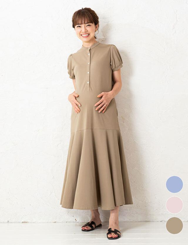 スタンドカラー清涼ワンピース 裾フレア 授乳服マタニティウェア 産前産後兼用