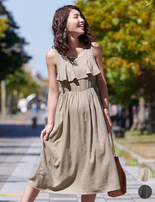 胸元フレアリネンロングワンピース ペチコート付き 授乳服マタニティウェア