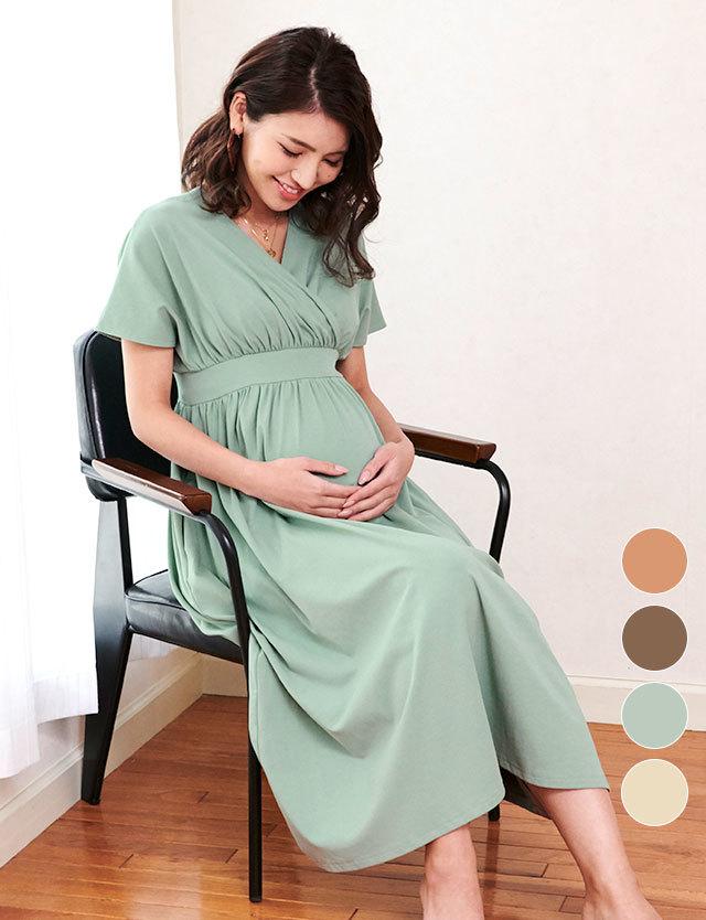 【セール4月15日まで】授乳服マタニティウェア ワイドショルダー ワンピース ナイティ 産前産後兼用