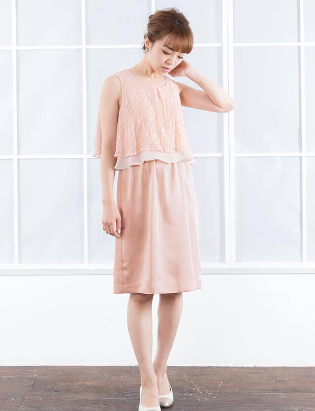 【クリアランス】授乳服マタニティウェア レース×シフォン バイカラー フォーマル 授乳ワンピース