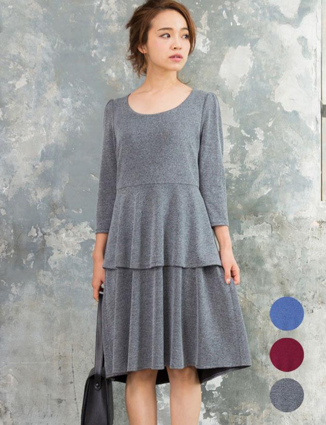 【セール11月14日まで】ペプラムフレア 授乳ワンピース so6014 授乳服マタニティウェア