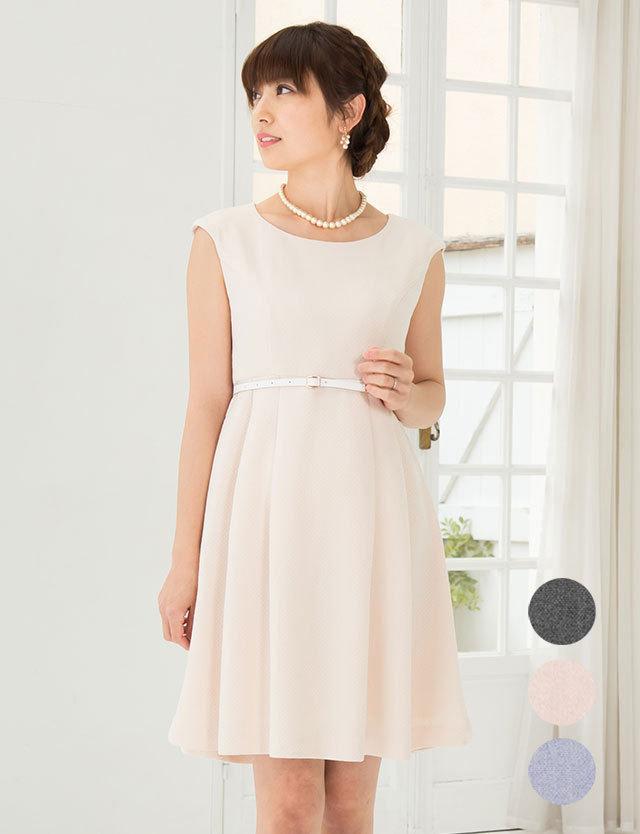 【サンキューセール】授乳服マタニティウェア ベルト付き ソフトツイードワンピース マタニティウェア ドレス