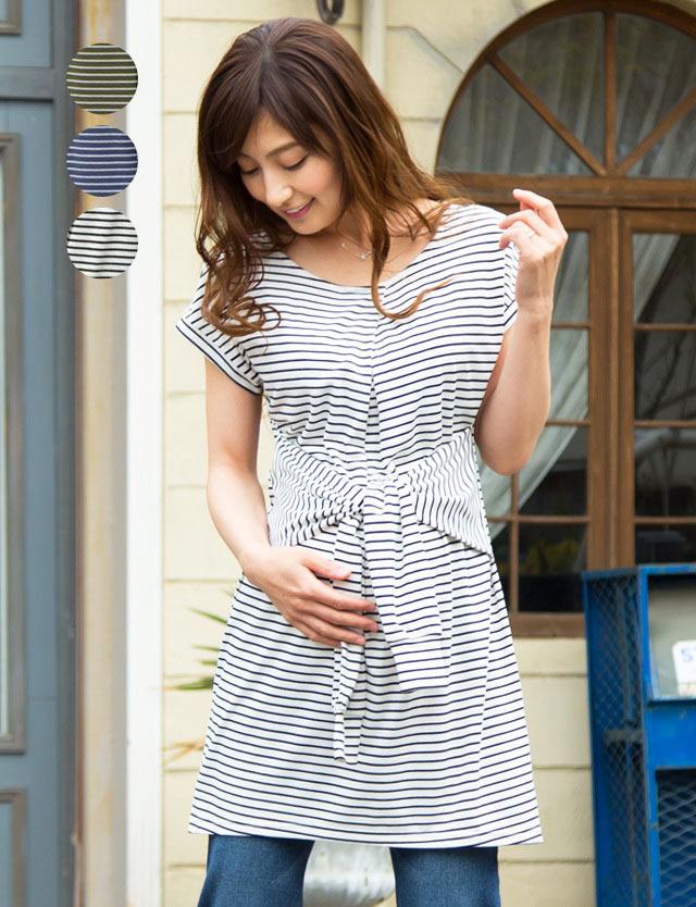 【SALE5月31日まで】腰巻デザインチュニック 授乳服マタニティウェア ワンピース/トップス