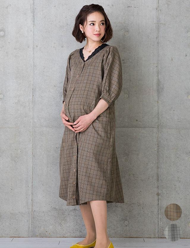 【2点9800】ドルマンロングギャザーワンピース 授乳服マタニティウェア