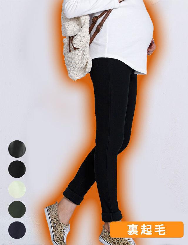 【ポイント10倍!】【SALE11月29日まで】【BASIC割】マタニティウェア あったか美脚 ストレッチ裏起毛スキニー マタニティパンツ