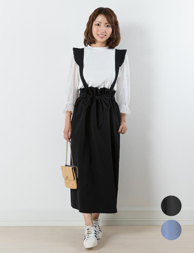 【2点で9800円】サスペンダー付き 2wayロングスカート マタニティスカート