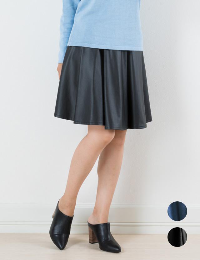 【セール~12/14】【Xmasワンピ】【おそろいコーデ割A】裏起毛 レザー調マタニティスカート マタニティボトム