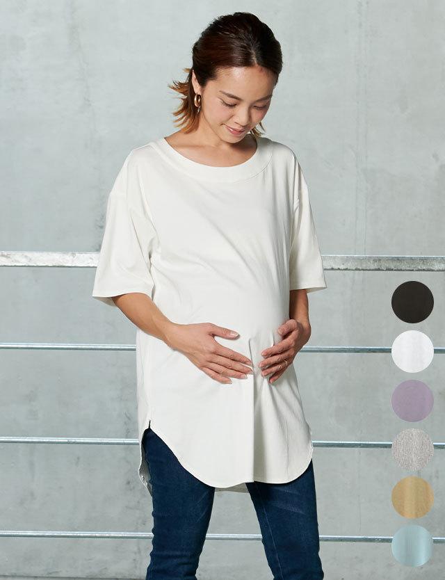 【セール10月3日まで】授乳服 マタニティウェア ラウンドスリットBIGTEE  授乳Tシャツ [M便 6/6]【メール便可】