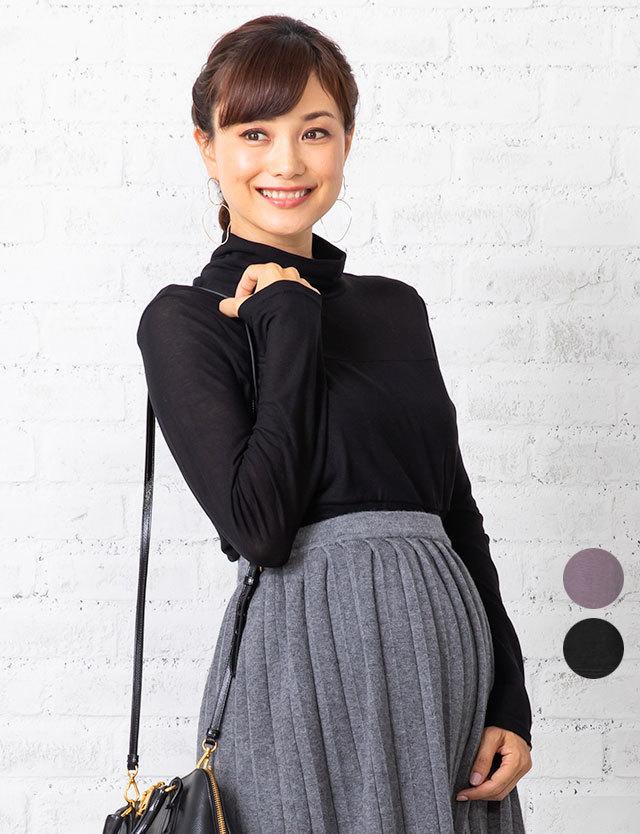 ドレス授乳服タートル エアリーコットン100% 産前産後兼用 授乳服マタニティウェア
