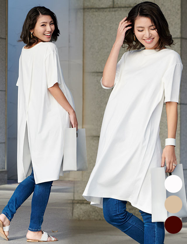 【セール7月16日まで】前後2WAY BIG TEEシャツ 授乳服マタニティウェア 産前産後兼用トップス