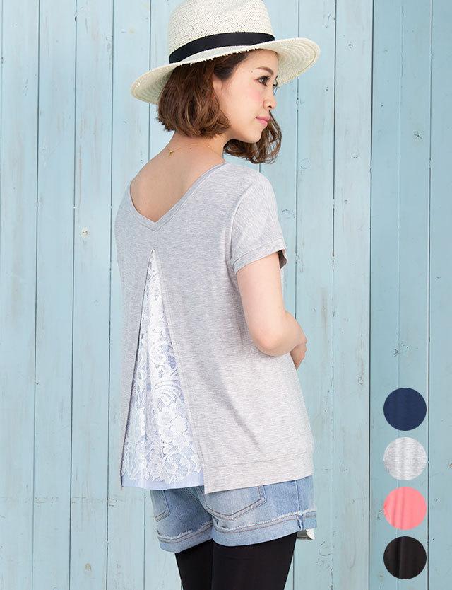 着丈が選べる!お肌にやさしい竹繊維 レーシーバックスリット 授乳服マタニティウェア