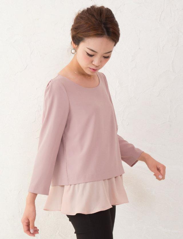 【SALE3月1日まで】授乳服マタニティウェア レイヤードがおしゃれ! ジョーゼット素材 重ね着風 授乳トップス