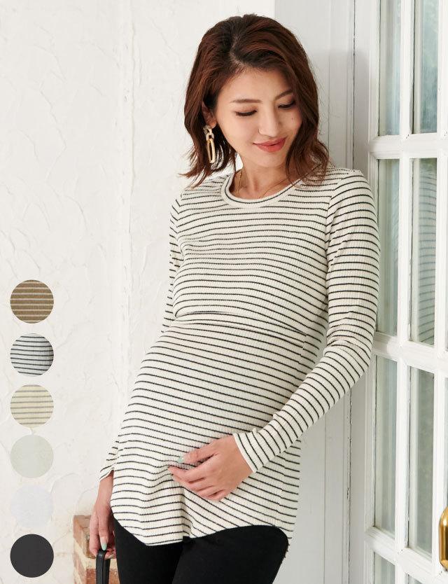【SALE3月28日まで】しっかりコットンリブ素材 シンプル授乳服トップス st5142