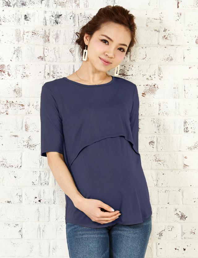 【SALE7月5日まで】授乳服マタニティウェア 竹繊維 レイヤード Tシャツ