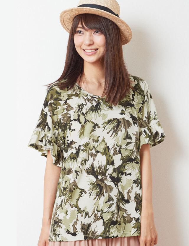 【TIME SALE~7/4】ボタニカルプリント 袖口フリルプルオーバー st6053 授乳服マタニティウェア
