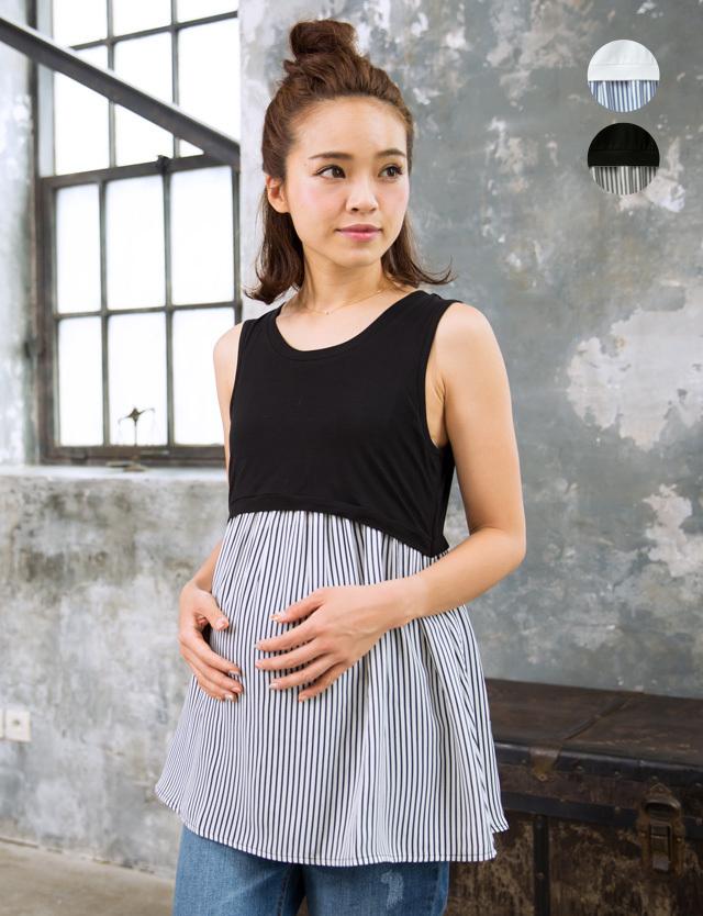竹繊維 裾フリルタンクトップ 産前産後兼用 授乳服マタニティウェア