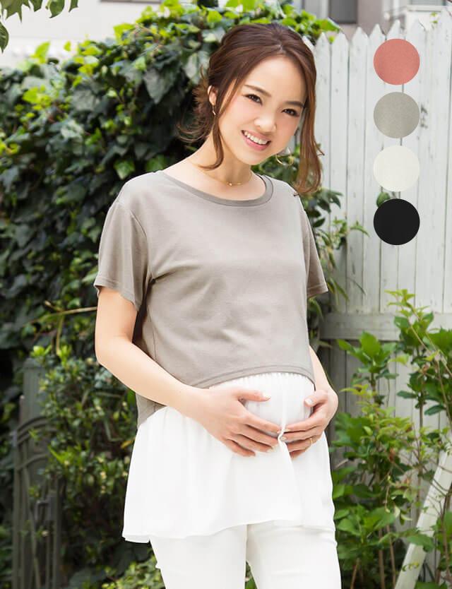 【SALE6月21日まで】ショートTEE&裾フリルキャミセット st7041 授乳服/マタニティウェア