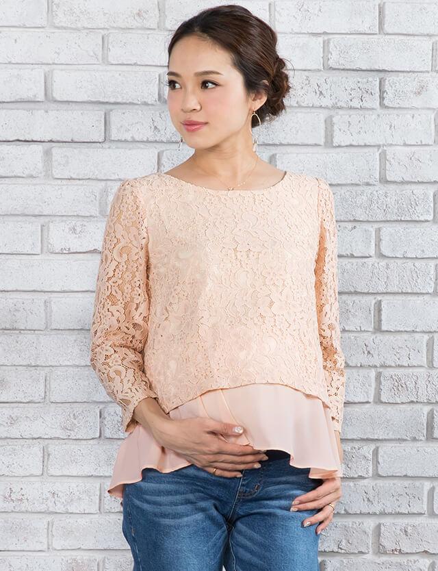 【SALE7月5日まで】レーシーレイヤード 9分袖トップス 授乳服/マタニティウェア