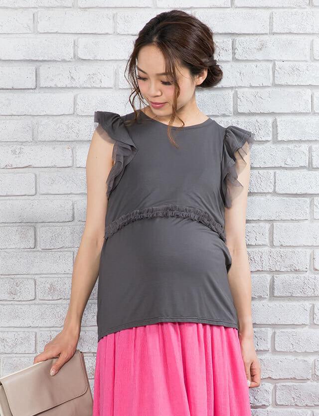 【SALE4月24日まで】授乳服マタニティウェア 涼感素材で夏を涼しく! 竹繊維 袖フリル タンクトップ