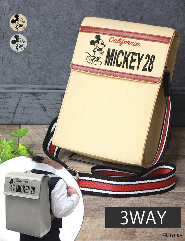 スウィートマミー限定ディズニーデザイン【ディズニーコレクション】 おむつポーチ<ミッキー> 3WAYポーチ