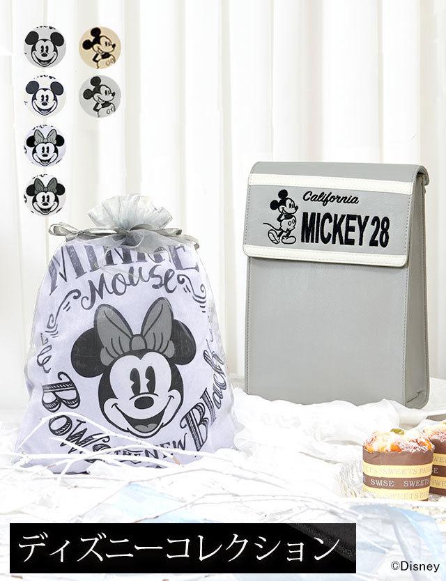 スウィートマミー限定ディズニーデザイン【ディズニーコレクション】<ミッキー&ミニー>おむつケーキ