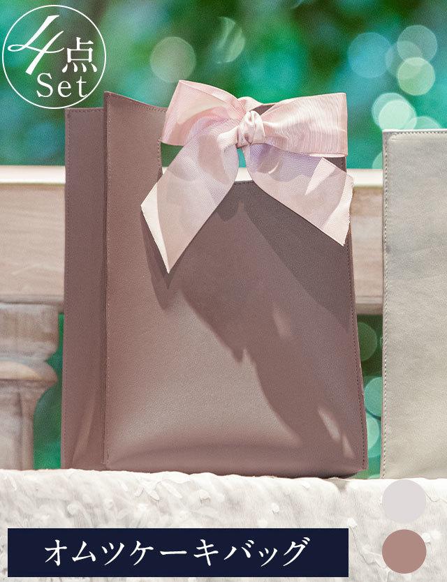 【期間限定送料無料】おむつケーキバッグ!全部使える厳選オリジナル おむつケーキ スクエア型4点セット 出産祝い 誕生祝い ギフト