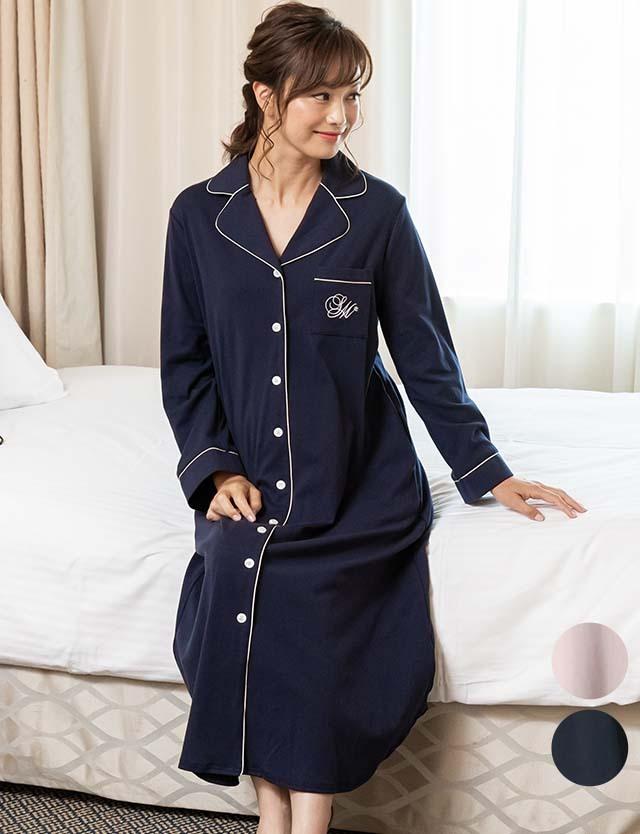 【期間限定!送料無料】素肌思いパジャマ パイピング マタニティパジャマ  産前産後兼用