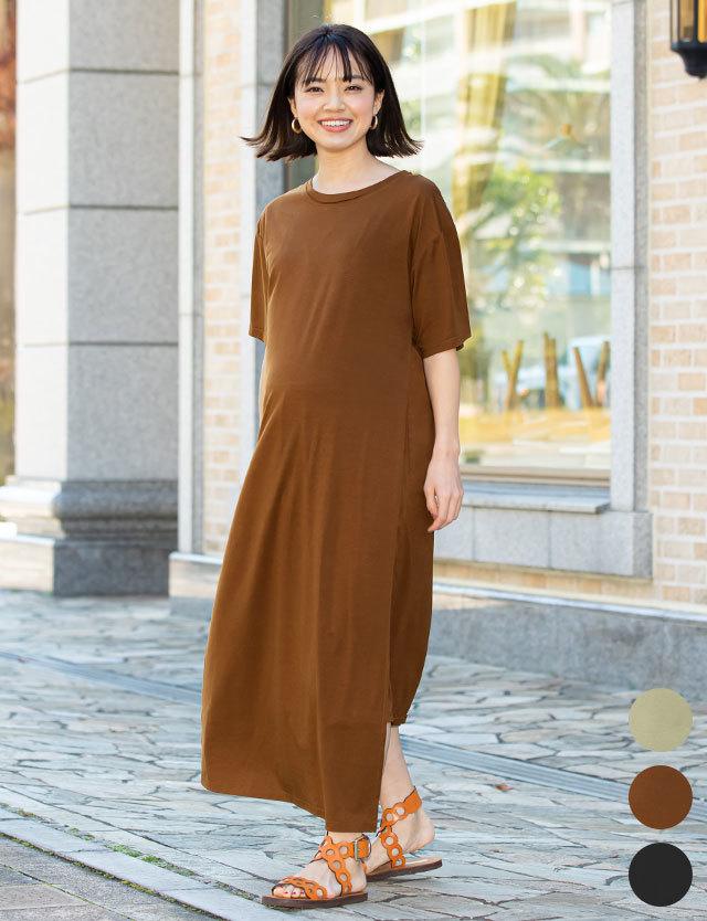 【2020年春の新作】半袖スリットワンピース インナーワンピ付き 授乳服マタニティウェア