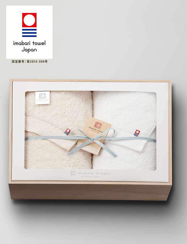 【内祝いにおすすめ】今治謹製オーガニックパイル バスタオル2枚セット