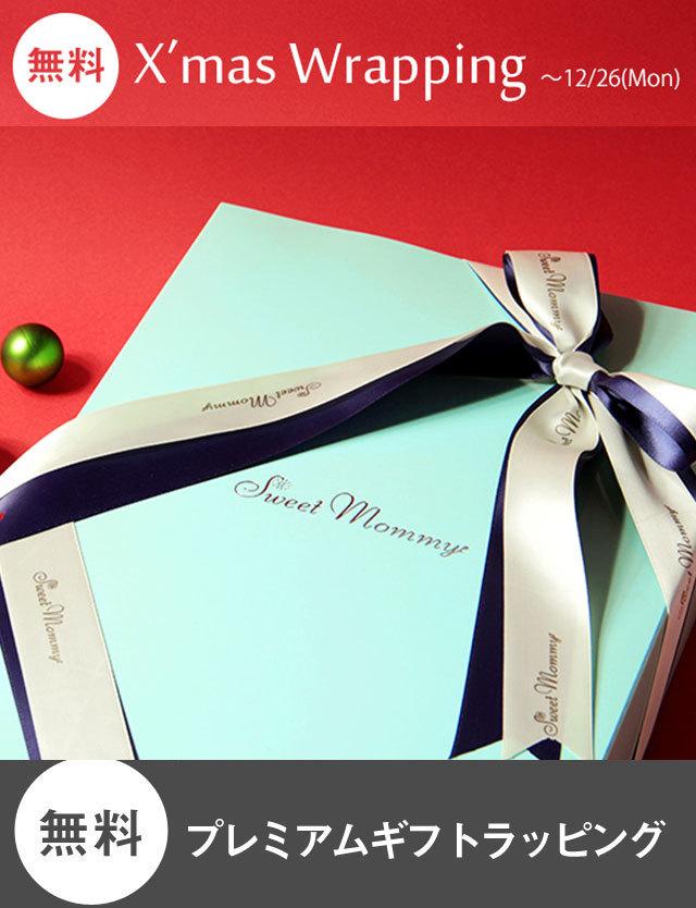 ◆無料◆【プレミアムギフトラッピング】 *ご希望のお客様は、お買い上げ商品と一緒にこちらをご注文ください[wrapping]
