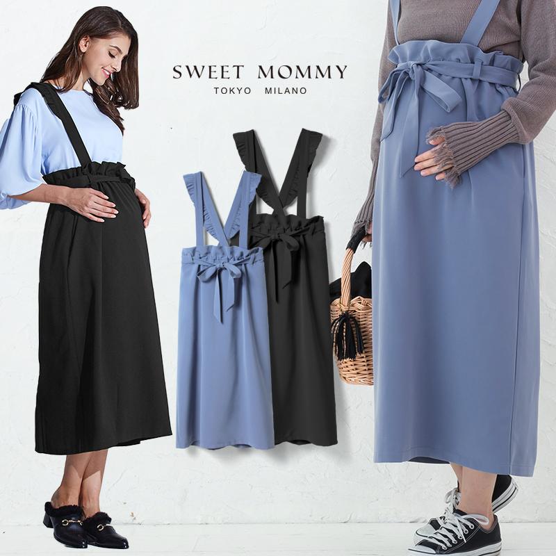 安田美沙子さん着用の人気マタニティスカート