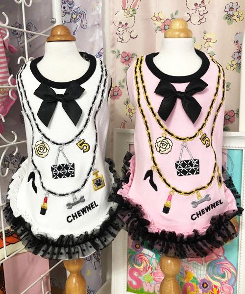 【Luna Blue★ルナブルー】チュウネル チャーム ドレス☆CHEWNEL CHARMS DRESS