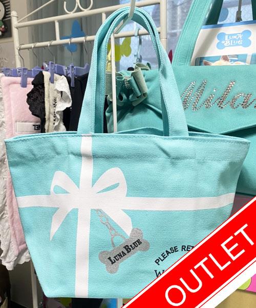 ★会員様限定販売★【Luna Blue★ルナブルー】WOOFFANYお散歩バッグ