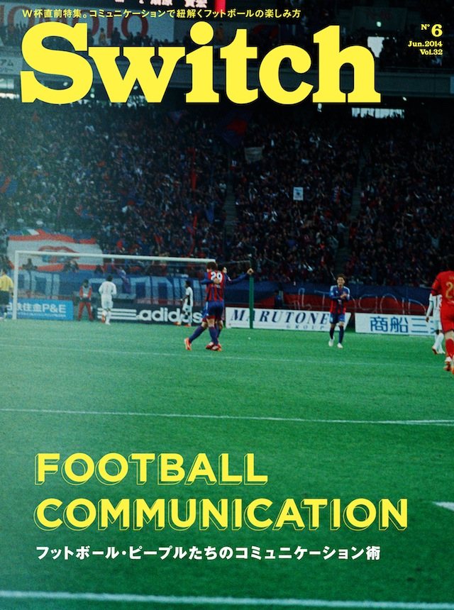SWITCH Vol.32 No.6 (フットボール・ピープルたちのコミュニケーション術)