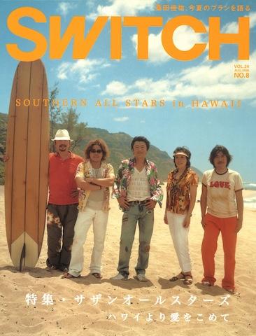 SWITCH Vol.24 No.8 (サザンオールスターズ[ハワイより愛をこめて])