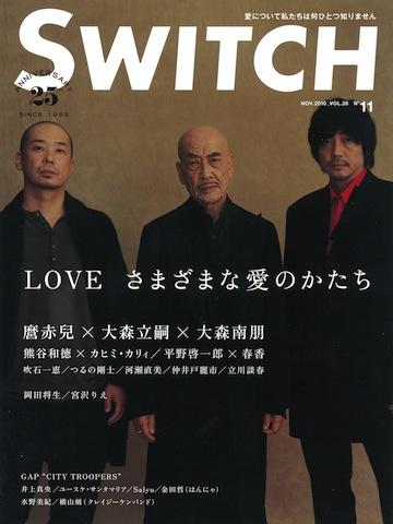 SWITCH Vol.28 No.11 (麿赤兒×大森立嗣×大森南朋)